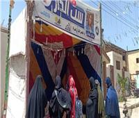 إطلاق منفذ «ست الدار» لبيع المنتجات الغذائية بعزبة البرج في دمياط