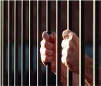 تأييد المؤبد لـ 4 متهمين قتلوا قريبهم في «قنا»