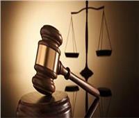 محكمة جنايات المنيا تنظر 61 قضية مخدرات وقتل وتزوير