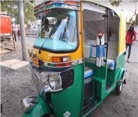 إسعاف «توك توك» لتوفر الاكسجين مجانًا لمرضى كورونا في الهند | فيديو