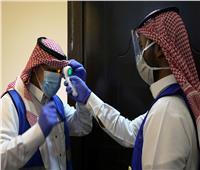 """السعودية تسجل 999 إصابة و14 حالة وفاة بفيروس """"كورونا"""" خلال 24 ساعة"""