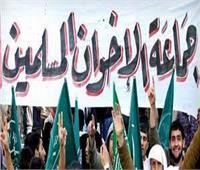 موسى: ملف الجماعة الإرهابية الأهم في المباحثات المصرية التركية | فيديو