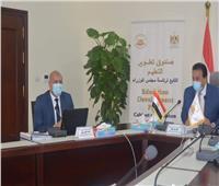 «الوزراء» يوافق على إنشاء «قومي تطوير التعليم الفني والتكنولوجي»