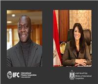 وزيرة التعاون الدولي تلتقي نائب رئيس مؤسسة التمويل الدولية