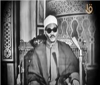 «القارئ الخاشع».. عبدالعزيز فرج أول مقرئ لصلاة فجر تنقلها الإذاعة| فيديو