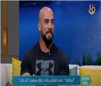 مدرب النجوم: أغلب الفنانين وثقوا فيّ بسبب ياسر جلال
