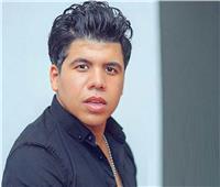 الليلة.. عمر كمال يغني في مسلسل «اللي مالوش كبير»