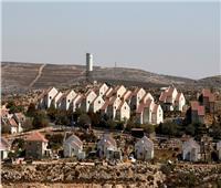 الخارجية الفلسطينية تطالب بتحرك دولي لوقف إقرار قانون شرعنة البؤر الاستيطانية