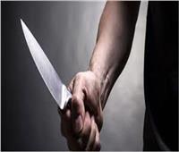 طلق زوجته وطعن «حماه» بسكين في البطن بالدقهلية
