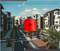 شروط امتلاك وحدة سكنية في مشروعات الإسكان الاجتماعي| فيديوجراف