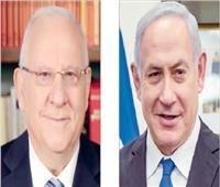 نتنياهو يبلغ الرئيس الإسرائيلى فشله بتشكيل حكومة