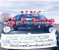 سيارة «چو» تحت طلب المصابين بكورونا