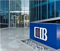 البنك التجاري الدولي يحصل على شهادة ختم المساواة بين الجنسين