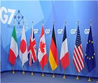 مجموعة مجموعة السبع: ملتزمون بإقامة علاقات مستقرة مع روسيا