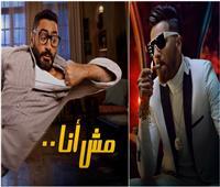 محمد سعيد يُشارك تامر حسني في «مش أنا»