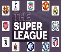 تقرير: «يويفا» يتخذ إجراءات تأديبية صارمة ضد فرق دوري السوبر الأوروبي