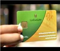 «تموين المنيا»: وصول عدد من الأرقام السرية الخاصة بالبطاقات