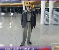 أشرف السعد: لدي 45 مليون دولار مستحقات مالية داخل مصر