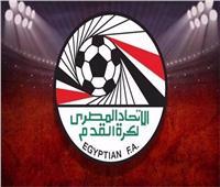 اتحاد الكرة يتمسك بـ«الصافرة» المصرية