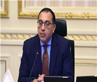 مدبولي: نتطلع لعقد اجتماعات اللجنة العليا المشتركة بين مصر وتونس
