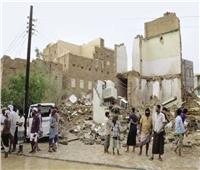 أمطارغزيرة تضرب مدينة تريم اليمنية التاريخية وتلحق أضرار جسيمة.. فيديو