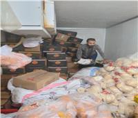 «مراقبة الأغذية» تعدم  248 كيلو أغذية متنوعة غير صالحة بالدقهلية
