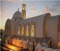 كنيسة العذراء والملاك ميخائيل تعلق الصلوات