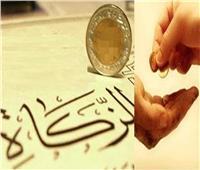 واعظة بالأزهر: الزكاة تغفر الهفوات التي تحدث في شهر رمضان