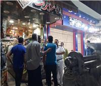 تحرير 15 محضر مخالفة قرار مواعيد الغلق.. ومصادرة «شيش» بالبحيرة