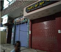 التزام أهالى «الطود» بقرارات مجلس الوزراء