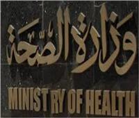 «الصحة»:74.8% نسبة شفاء مرضى كورونا في مستشفيات العزل