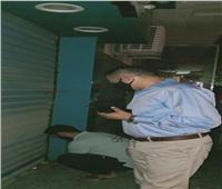 لمكافحة كورونا| غلق 5 محلات تجارية ومصادرة 18 شيشة بدار السلام
