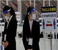 اليابان تُسجل 1131 إصابة جديدة بفيروس كورونا