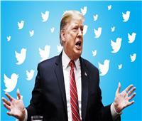 «تويتر» يعلّق حسابات أعادت نشر تصريحات ترامب