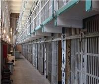 طرح سجون أوكرانيا للبيع في مزاد علني