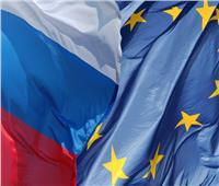الاتحاد الأوروبي يحذر روسيا من تصنيف إحدى دوله كـ«غير صديقة»