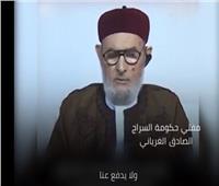 تفكيك المليشيات يكون نجاحًا لحكومة الوحدة الوطنية الليبية