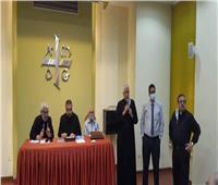 اجتماع الأمانة العامة للمديرين والممثلين القانونيين للمدارس الكاثوليكية
