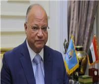 محافظ القاهرة: تعليمات مشددة لرؤساء الأحياء بتطبيق الإجراءات الاحترازية