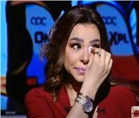 بكاء وإنهيار الفنانة ألفت عمرعلى الهواء.. فيديو