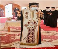 البابا تواضروس يطيب رفات القديس مارمرقس