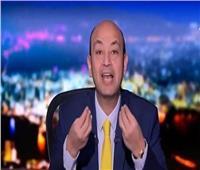 عمرو أديب يطالب بمنع دخول الهنود مصر.. فيديو