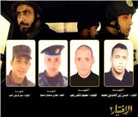لوحة الشرف.. 16 شهيدًا في مواجهة الإرهاب بـ«الوحات البحرية» |صور