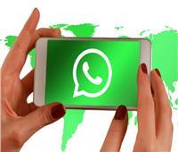 قرار من «واتساب» حول عدم قبول المستخدمين لسياسة الخصوصية الجديدة