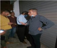 في اليوم الثاني الحظر.. غلق وتشميع 5 محال وورش في الحوامدية بالجيزة
