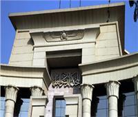 اليوم.. الحكم بدعوى إنفاق الزوجة على زوجها المتعثر في لائحة «الأرثوذكس»
