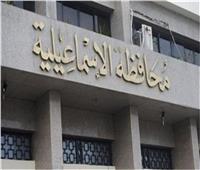 السكرتير العام بالإسماعيلية يتابع تنفيذ قرار غلق المحال والمولات