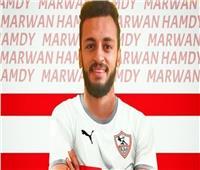 تفاصيل جلسة كارتيرون مع مروان حمدى