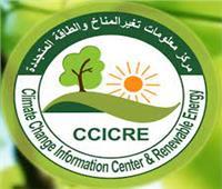 نصائح «تغير المناخ» للتعامل مع المحاصيل الزراعية لمواجهة ارتفاع الحرارة