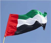 البيان الإماراتية: على المجتمع الدولي اتخاذ مواقف حازمة ضد إيران